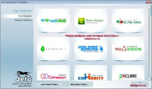 программа для создания логотипа