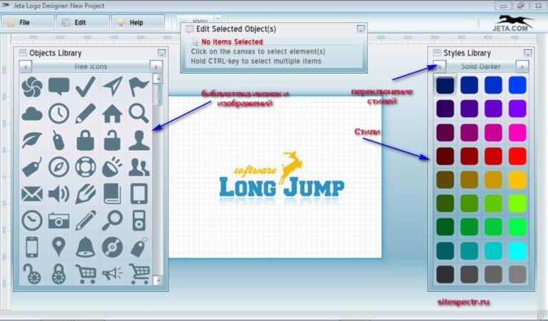 Программа создания логотипов сайтов php для создание сайтов введение