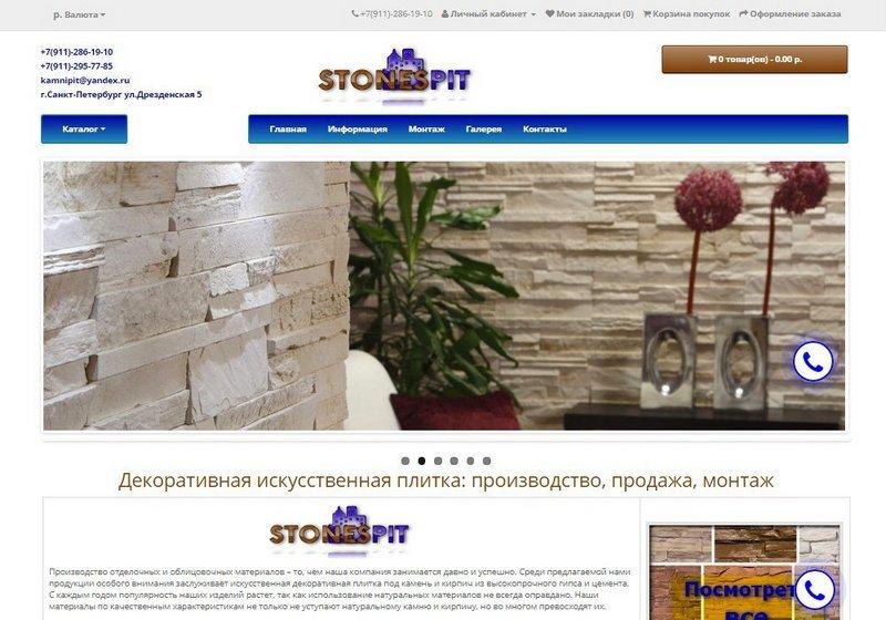 интернет-магазин плитки СПб
