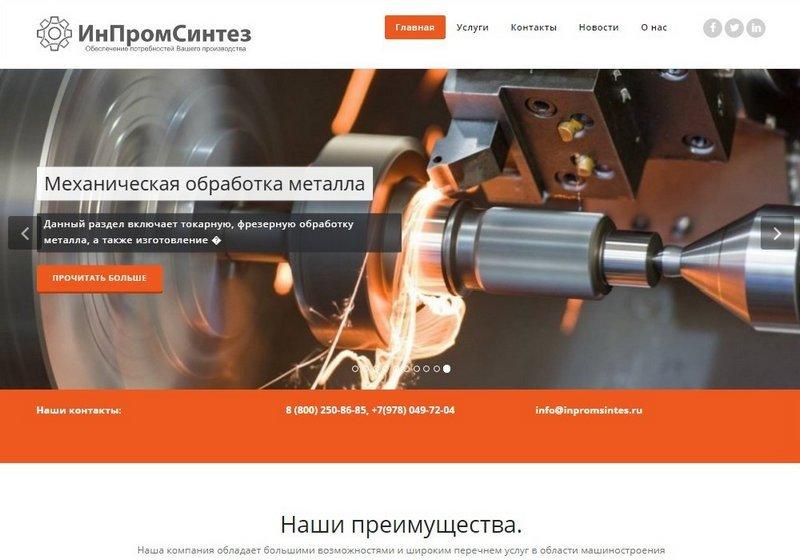 Услуги в машиностроении Крым