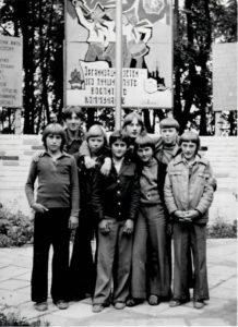 """Пионерский лагерь """"Жемчужина"""" 1977. """"Реальные"""" пацаны"""