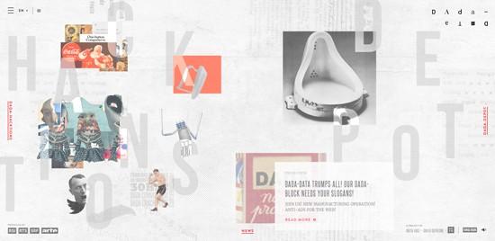 использования асимметричного макета сайта Data-Data (веб-дизайн 2020)