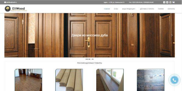 интернет-магазин мебели из дерева С-Петербург