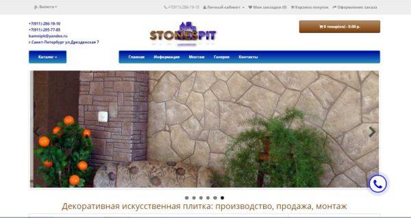 интернет-магазин плитки С-Петербург
