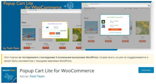 Popup Cart Lite for WooCommerce