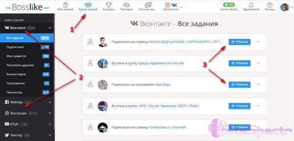 накрутка подписчиков вконтакте биржа