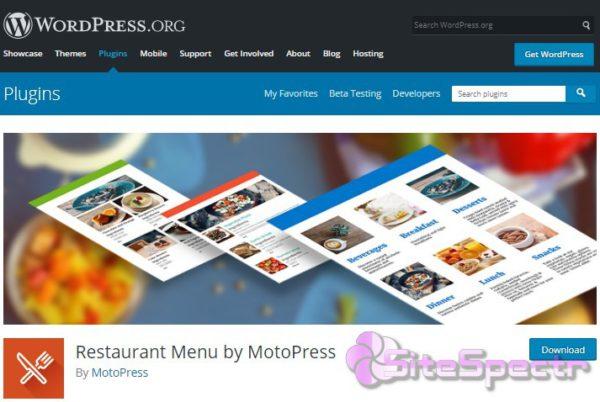 Плагин меню ресторана Restaurant Menu